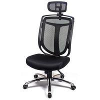 愛倫國度 設計師系列高背頭枕金屬電腦椅