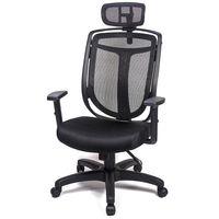 愛倫國度 設計師系列高背頭枕T把手電腦椅