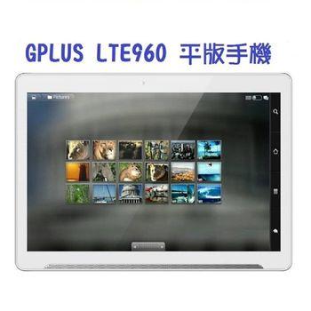 G-PLUS 4G大螢幕通話平板 LTE960