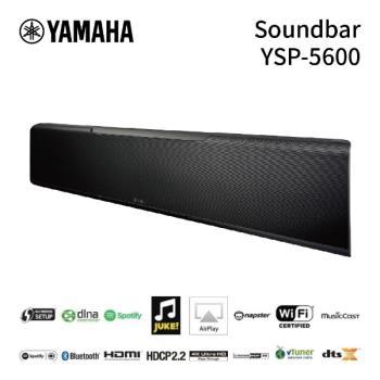 (結帳驚喜價) YAMAHA 山葉 YSP-5600 Soundbar 7.1.2聲道 家庭劇院