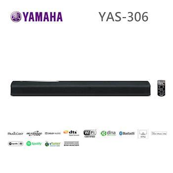 YAMAHA前置環繞劇院系統YAS-306