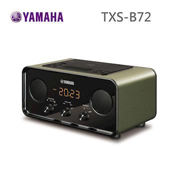 Yamaha藍芽桌上型音響 TSX-B72