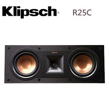 美國 Klipsch 古力奇 R25C 中置喇叭 R-25C