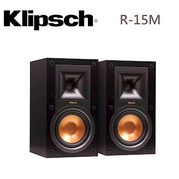 美國Klipsch  R-15M書架型喇叭