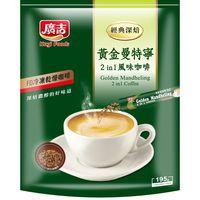 廣吉 頂級曼特寧二合一咖啡(12袋/箱)