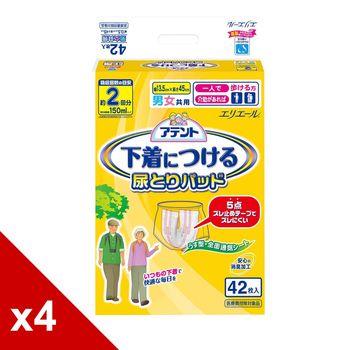 日本大王Attento超透氣防漏內褲專用尿片(42片/包*4包/箱)