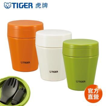 【TIGER 虎牌】300cc不鏽鋼真空食物罐(MCC-C030)