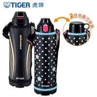 TIGER虎牌 1.0L兩用系列不鏽鋼保溫保冷瓶_2用頭 MBO-E100