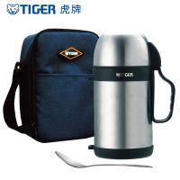 TIGER 虎牌900cc不鏽鋼燜燒罐(MCW-P091)