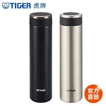 TIGER 虎牌 600cc 輕量款不鏽鋼保溫保冷杯保溫瓶(MMW-A060)