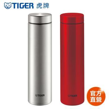 【TIGER 虎牌】 600cc夢重力極輕量不鏽鋼保溫保冷杯(MMZ-A060)