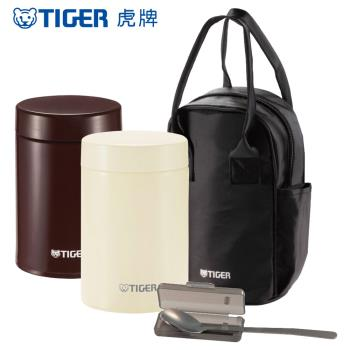 TIGER 虎牌750cc不鏽鋼真空食物罐 (MCJ-A075)