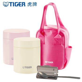 TIGER 虎牌500cc不鏽鋼真空保溫保冷食物罐(MCJ-A050)