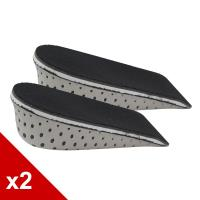 ○糊塗鞋匠○ 優質鞋材 B10 記憶海棉增高墊4公分  (2雙/組)