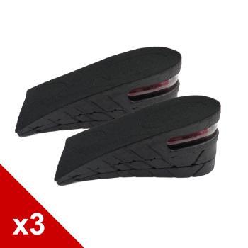 ○糊塗鞋匠○ 優質鞋材 B03 6公分隱形三層氣墊增高墊 半墊 (2雙/組)