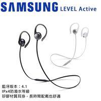 Samsung LEVEL Active 藍牙無線耳機(公司貨)