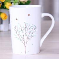 [協貿國際]     陶瓷杯帶蓋咖啡馬克杯  小鳥棕樹