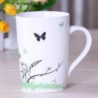 [協貿國際]   陶瓷杯帶蓋咖啡馬克杯  綠蝶