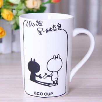 [協貿國際]     兔斯基勵志創意卡通骨瓷馬克杯  孤單