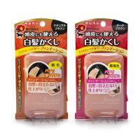 日本柳屋 雅娜蒂 白髮遮瑕粉餅(1入)
