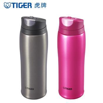 TIGER 虎牌 480cc彈蓋式保冷保溫杯保溫瓶MCB-H048