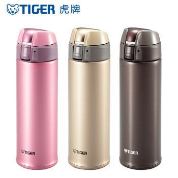 TIGER 虎牌 輕量型彈開式保冷保溫杯保溫瓶500cc MMQ-S050