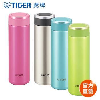 TIGER 虎牌 輕量款不鏽鋼保溫保冷杯保溫瓶480cc MMW-A048