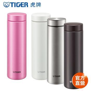 TIGER虎牌 夢重力超輕量不鏽鋼保冷保溫杯保溫瓶 500cc(MMZ-A050)