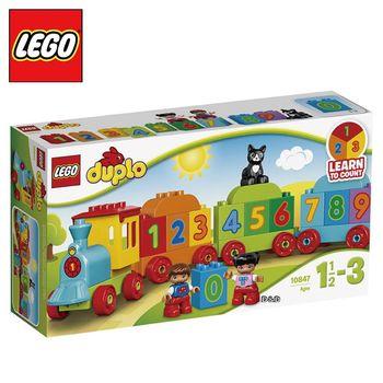 樂高【LEGO】L10847 數字火車