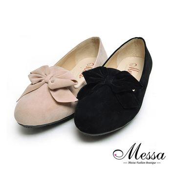 【Messa米莎專櫃女鞋】MIT輕巧可人絨面蝴蝶結內真皮平底樂福鞋-二色