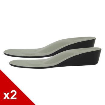 ○糊塗鞋匠○ 優質鞋材 B24 PU4.5cm增高鞋墊 (2雙/組)