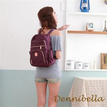 Dennibella 丹妮貝拉 - 四葉幸運草系列-防潑水後背包-紫