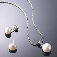 天然淡水珍珠套組 小樂珠寶