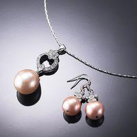 (小樂珠寶) 全系列商品採用奧地利高級進口超閃亮鋯石---全美正圓3A南洋深海貝珍珠多件套組