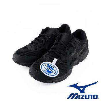 【Mizuno】慢跑鞋 運動鞋 學生鞋 寬楦(K1GA170209)