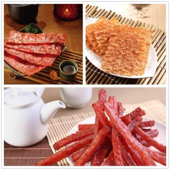 [軒記-台灣肉乾王]蜜汁豬肉乾+吮指豬肉條+黑胡椒杏仁脆肉乾
