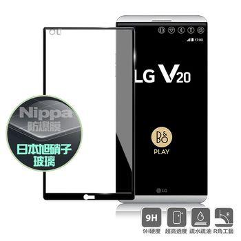 CB LG V20 滿版2.5D鋼化玻璃貼-黑色