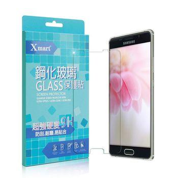 XM Samsung Galaxy A7 2017版 強化耐磨防指紋玻璃保護貼