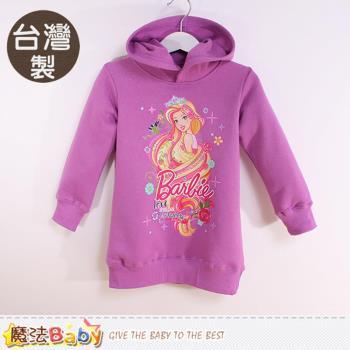 魔法Baby 專櫃款女童帽T 台灣製芭比正版厚磅連帽長袖T恤~k60303