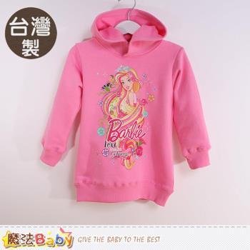 魔法Baby 專櫃款女童帽T 台灣製芭比正版厚磅連帽長袖T恤~k60302