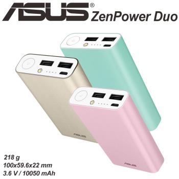 ASUS ZenPower Duo 3.75V/10050mAh