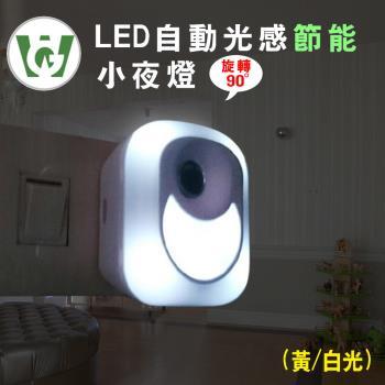LED自動光感節能小夜燈 (方型/黃光)