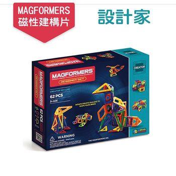 【MAGFORMERS】磁性建構片設計家(62pcs)