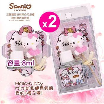 Hello kitty 新彩繪mini香氛組8ml(櫻之戀)X2