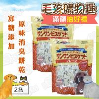 【DoggyMan】犬用寡糖添加原味消臭餅乾580g(2包)