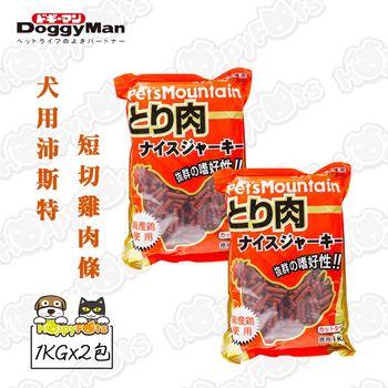 【DoggyMan】犬用沛斯特短切雞肉條1kg(2包)