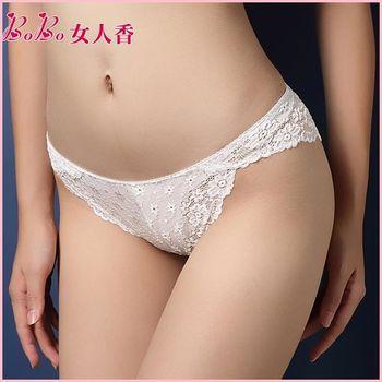 【BoBo女人香】法式奢華水溶蕾絲鏤空刺繡性感內褲-低腰丁字褲-N3004-7(婚紗白)