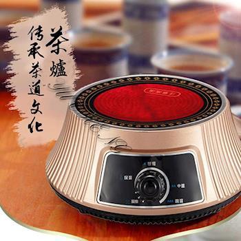 Delan德朗 黑晶不挑鍋電陶爐 DEL-7300