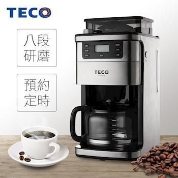 【TECO東元】 自動研磨美式咖啡機 YF1002CB