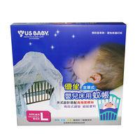 【優生】全罩式嬰兒床用蚊帳(L)-(藍)/(黃)
